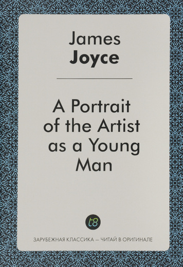 an analysis of the conflicting desires in a portrait of the artist as a young man a novel by james j A young man: themes developed through allu a portrait of the artist as a young man - james of the artist as a young man: conflicting desires.