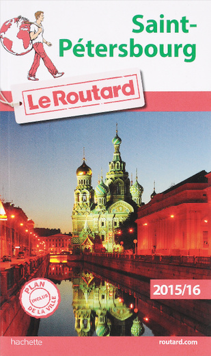 Guide du Routard Saint-Petersbourg 2015/2016