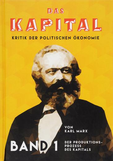 Das Kapital: Kritik der politischen Okonomie: Band 1 / Капитал. Критика политической экономии. Том 1