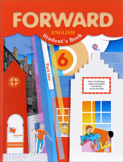 Forward English 6: Student's Book: Part 2 / Английский язык. 6 класс. Учебник. В 2 частях. Часть 2