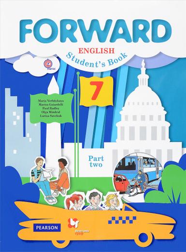 Английский язык. 7класс. Учебник. Часть 2