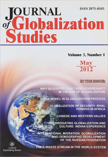 Journal of Globalization Studies: Volume 3: Number 1: May 2012