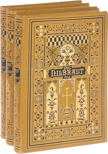 Die Nilbraut. В трех томах (комплект из 3 книг)