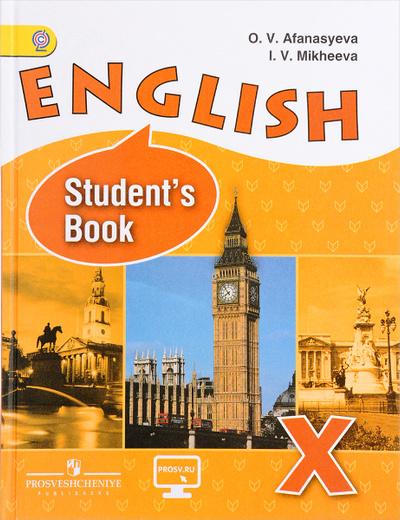English 10: Student's Book / Английский язык. 10 класс. Углубленный уровень. Учебник