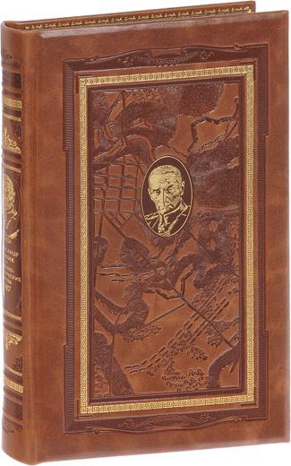 Военно-теоретические труды (подарочное издание)