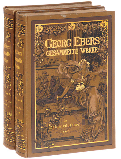 Georg Ebers Gesammelte Werke. Im Schmiedefeuer (комплект из 2 книг)
