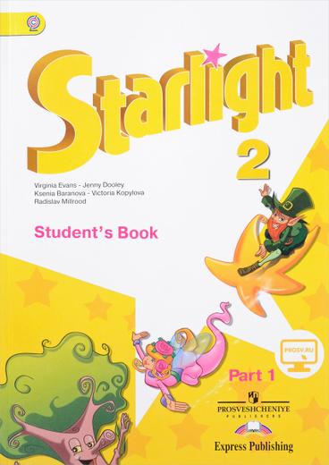 Starlight 2: Student's Book: Part 1 / Английский язык. 2 класс. Учебник. В 2 частях. Часть 1