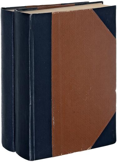 С. Ф. Платонов. Сочинения. В 2 томах (комплект из 2 книг)