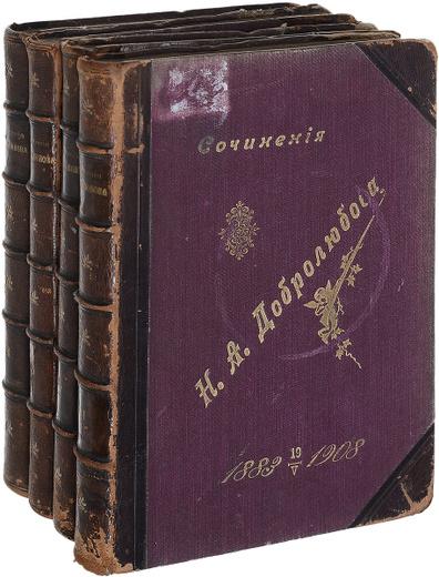 Сочинения Н. А. Добролюбова (комплект из 4 книг)