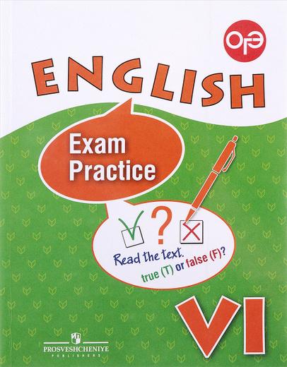 English: VI: Exam Practice / Английский язык. 6 класс. Тренировочные упражнения для подготовки к ОГЭ