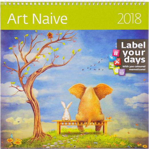 Art Naiv. Календарь (на спирали) на 2018 год (+ наклейки)