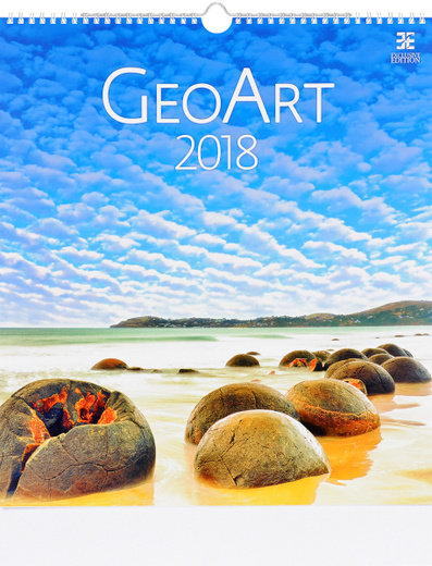 Календарь 2018 (на спирали). Geo Art