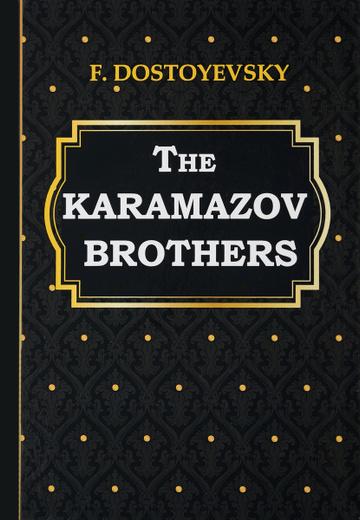 The Karamazov Brothers / Братья Карамазовы