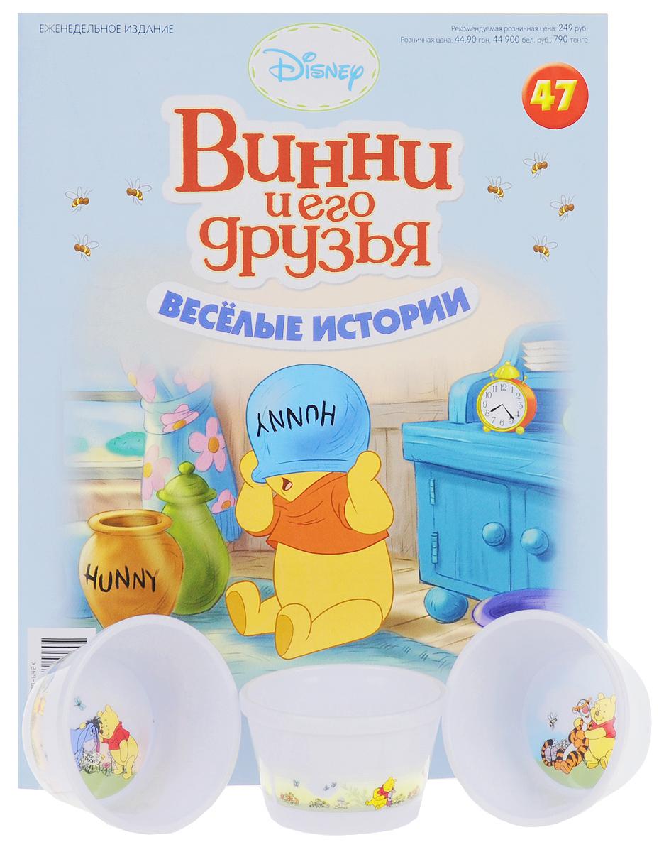 """Журнал """"Веселые истории"""" №47"""