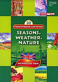 Seasons. Weather. Nature / Времена года. Погода. Природа