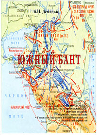 Южный бант. Каталог-справочник