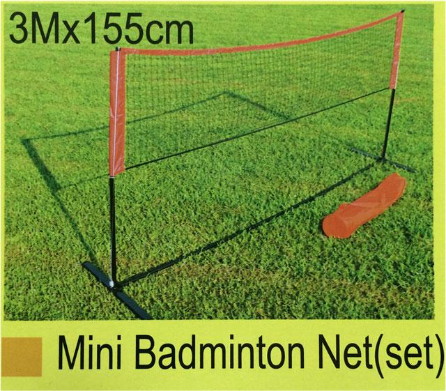 Мини-набор для бадминтона Fan Chiou, цвет:  черный, 3 м х 1,55 м FAN CHIOU