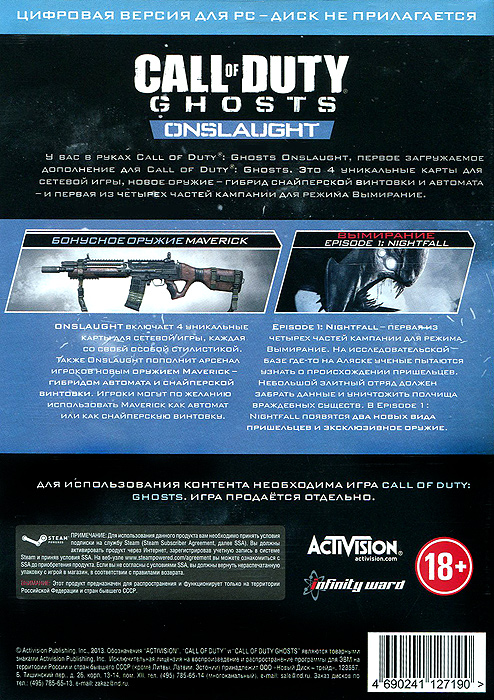 Call of Duty:  Ghosts Onslaught Infinity Ward