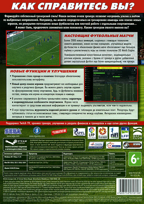 Football Manager 2015 Sports Interactive