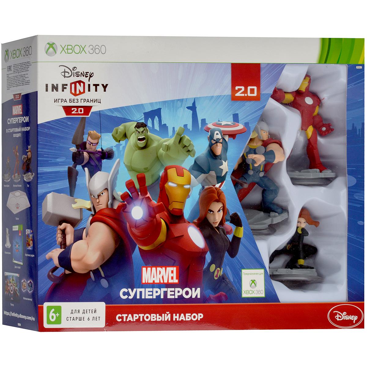 Disney Infinity 2. 0 (Marvel). Стартовый набор (Xbox 360)
