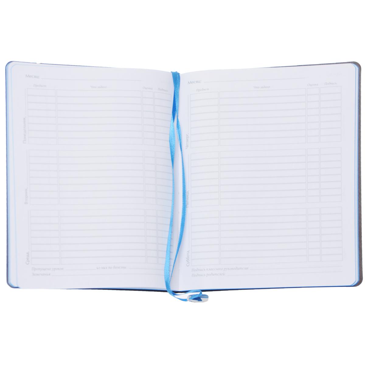 Линия дневников Mercury - это продукция наивысшего качества, оформленная в стиле ежедневников. Тонированный в голубой цвет обрез и такое же двойное ляссе. На закладке закреплен шильдик из серебристого металла.  Страницы в блоке на сшивке. Листы сделаны из высококачественного офсета повышенной плотности.  В структуру дневника входят все необходимые разделы: информация о школе и педагогах, расписание занятий и факультативов по четвертям.  Рекомендуемый возраст: 6+.