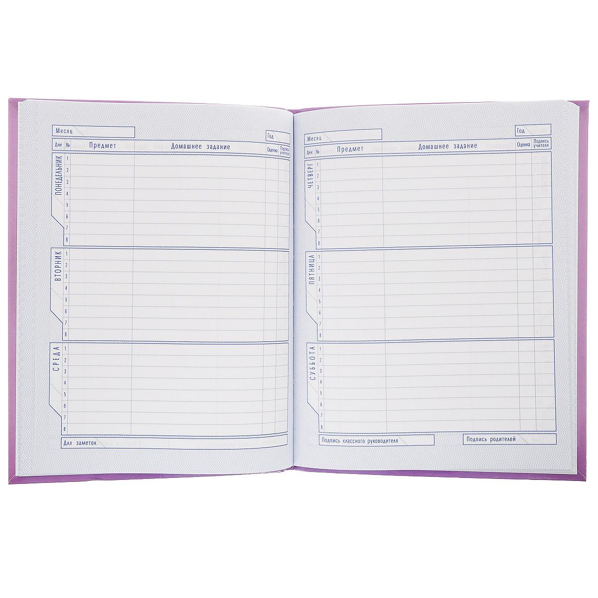 Школьный дневник Hatber The Dog предназначен для учащихся 5-11 классов.  Внутренний блок дневника состоит из 48 листов бумаги белого цвета. Обложка в интегральном переплете выполнена из глянцевого картона с изображением милых щенят.  В структуру дневника входят все необходимые разделы: информация о личных данных ученика, школе и педагогах, друзьях и одноклассниках, расписание факультативов и уроков по четвертям, сведения об успеваемости с рекомендациями педагогического коллектива. Дневник содержит номера телефонов экстренной помощи и даты государственных праздников. Кроме стандартной информации, в конце дневника имеется краткий справочник школьника по математике и русскому языку. Справочник содержит ряд формул, правил и подсказок по предмету, которому они предназначены.  Дневник Hatber The Dog  станет надежным помощником в освоении новых знаний и принесет радость своему хозяину, украшая учебные будни. Рекомендуемый возраст от 12 лет.