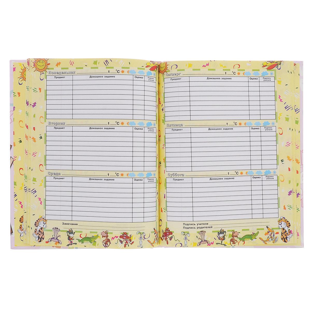 Школьный дневник Boom Том и Джерри 2 - первый ежедневник вашего ребенка. Он поможет ему не забыть свои задания, а вы всегда сможете проконтролировать его успеваемость. Дневник предназначен для учеников 1-4 классов.    Внутренний блок дневника состоит из 48 листов бумаги светло-желтого цвета с изображением забавных зверюшек. Яркая обложка в твердом переплете с поролоном выполнена из глянцевого картона.  В структуру дневника входят все необходимые разделы: информация о личных данных ученика, расписание уроков по четвертям, сведения о преподавателях и дополнительных занятиях. Дневник содержит номера телефонов экстренной помощи и даты праздничных дней. В конце дневника имеются сведения об успеваемости с заметками классного руководителя и учителей, информация о каникулах и краткий справочник школьника по математике и русскому языку.  Дневник Boom Том и Джерри 2 станет отличным помощником в освоении новых знаний и украсит учебные будни.