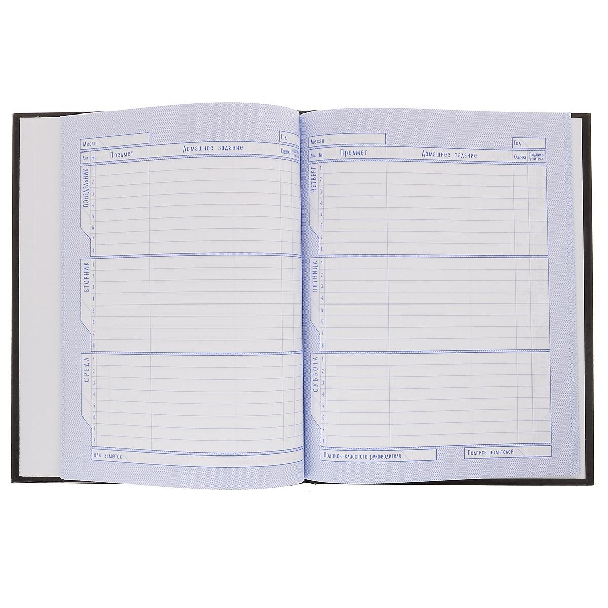 Школьный дневник Hatber The Dog предназначен для учеников 5-11 классов.  Внутренний блок дневника состоит из 48 листов белой бумаги с линовкой синего цвета. Обложка дневника выполнена из плотного глянцевого картона с изображением собачки. В структуру дневника входят все необходимые разделы: информация о личных данных ученика, школе и педагогах, друзьях и одноклассниках, расписание занятий и факультативов по четвертям, сведения об успеваемости с рекомендациями педагогического коллектива. Дневник содержит номера телефонов экстренной помощи и даты государственных праздников. Кроме стандартной информации, в конце дневника имеется краткий справочник школьника по таким предметам, как математика (алгебра и геометрия), физика, химия и история. Справочник содержит ряд формул, дат и событий, подсказок по предмету, которому они предназначены. Дневник Hatber The Dog в твердом переплете с информационным блоком поможет ученику не забыть свои задания, а вы всегда сможете проконтролировать его успеваемость. Рекомендуемый возраст: от 12 лет.