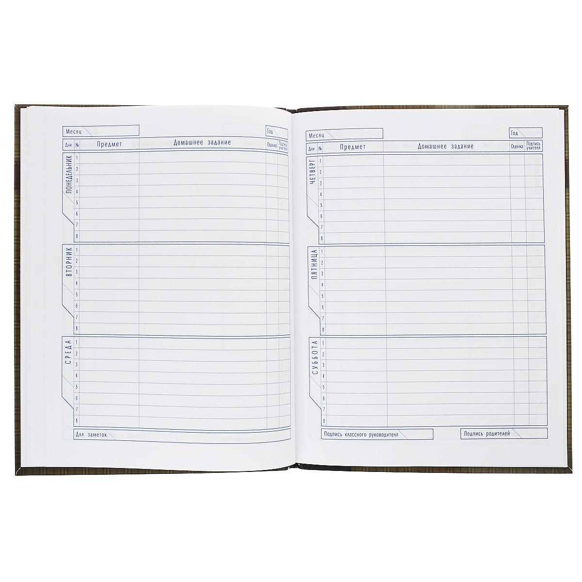 Школьный дневник Hatber VK. Собака - первый ежедневник вашего ребенка. Он поможет ему не забыть свои задания, а вы всегда сможете проконтролировать его успеваемость. Дневник предназначен для учеников 1-11 классов.    Внутренний блок дневника  состоит из 40 листов белой бумаги с линовкой синего цвета. Обложка в интегральном переплете выполнена из глянцевого картона.  Структура дневника состоит из разделов с информацией о личных данных ученика, школе и педагогах, друзьях и одноклассниках, расписание факультативов и уроков по четвертям. Дневник содержит номера телефонов экстренной помощи и даты государственных праздников. В конце дневника имеются сведения об успеваемости.Дневник школьный Hatber VK. Собака станет надежным помощником в освоении новых знаний и принесет радость своему хозяину в учебные будни.  Рекомендуемый возраст: от 6 лет.