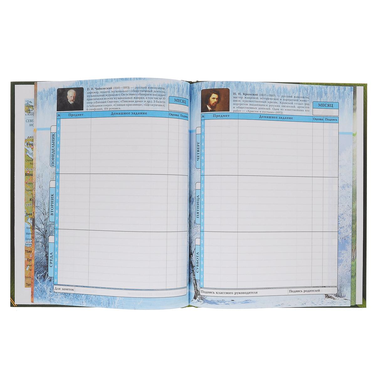 Школьный дневник Hatber Хамелеон - первый ежедневник вашего ребенка. Он поможет ему не забыть свои задания, а вы всегда сможете проконтролировать его успеваемость. Дневник предназначен для учеников 5-11 классов. Обложка дневника выполнена из плотного картона и оформлена изображением хамелеона. Внутренний блок изготовлен из высококачественной бумаги и состоит из 48 листов. В структуру дневника входят все необходимые разделы: информация о личных данных ученика, школе и педагогах, друзьях и одноклассниках, расписание факультативов и уроков по четвертям, сведения об успеваемости с рекомендациями педагогического коллектива. Дневник также содержит номера телефонов экстренной помощи и даты государственных праздников. Кроме стандартной информации, в конце дневника имеется краткий справочник школьника по математике, геометрии, физики, химии, истории. Задняя обложка дополнена таблицей Д.И. Менделеева.  Школьный дневник Hatber Хамелеон станет отличным помощником в освоении новых знаний и принесет радость своему хозяину в учебные будни.
