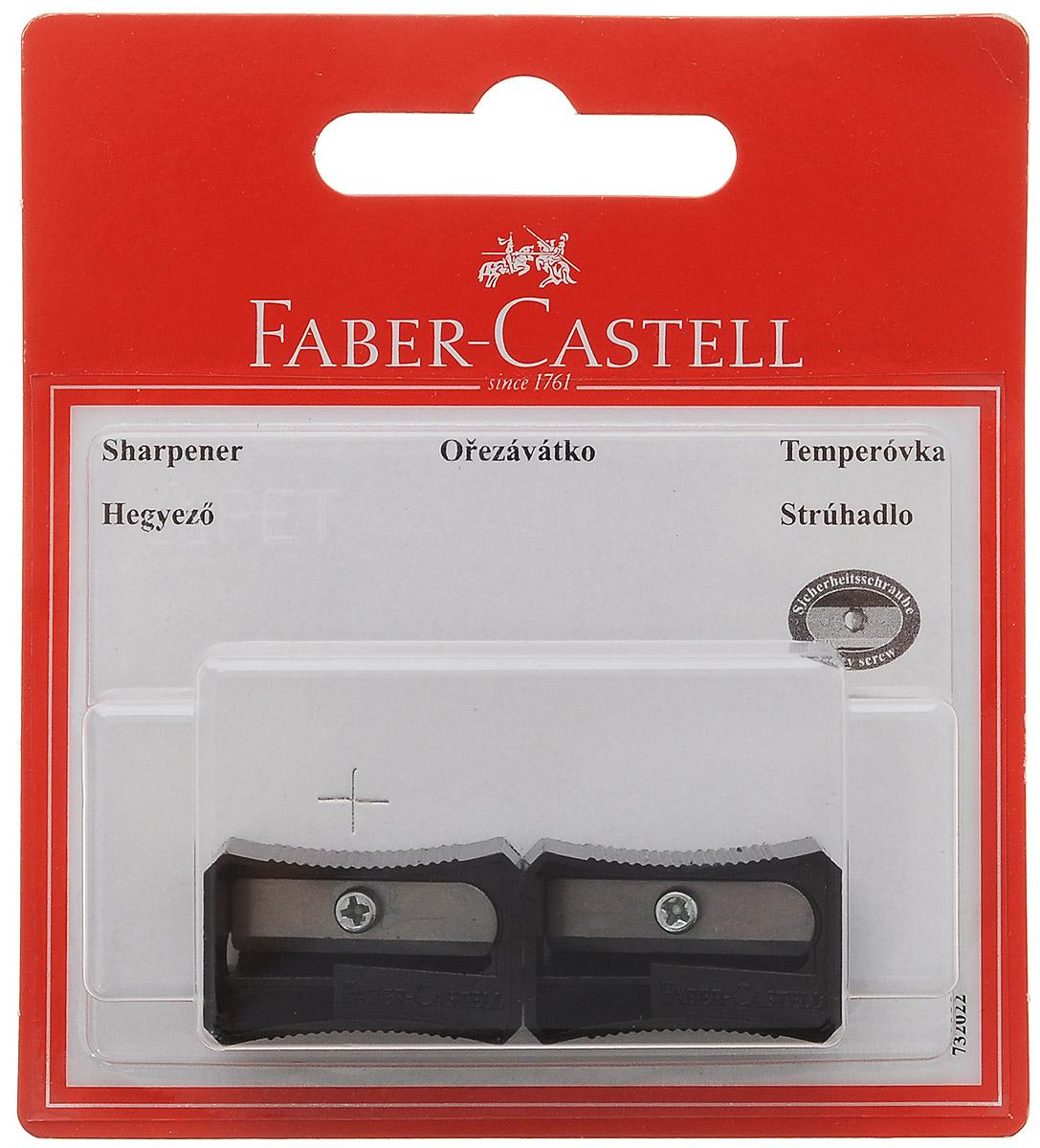 Набор точилок Faber-Castell предназначен для затачивания классических простых и цветных карандашей. В наборе две точилки из прочного черного пластика с рифленой областью захвата. Острые стальные лезвия обеспечивают высококачественную и точную заточку деревянных карандашей.