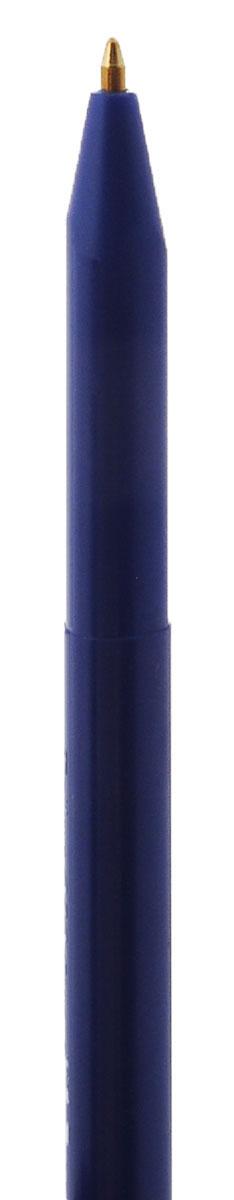 Шариковые ручки Faber-Castell TRILUX станут незаменимыми атрибутами учебы или работы. Корпус ручек и колпачки выполнены из пластика синего и черного цветов. Высококачественные синие и черные чернила позволяют добиться идеальной плавности письма.Ручки оснащены клип-зажимом для удобной фиксации на бумаге или одежде.В комплект входят 2 ручки с синими чернилами, 1 ручка с черными чернилами.