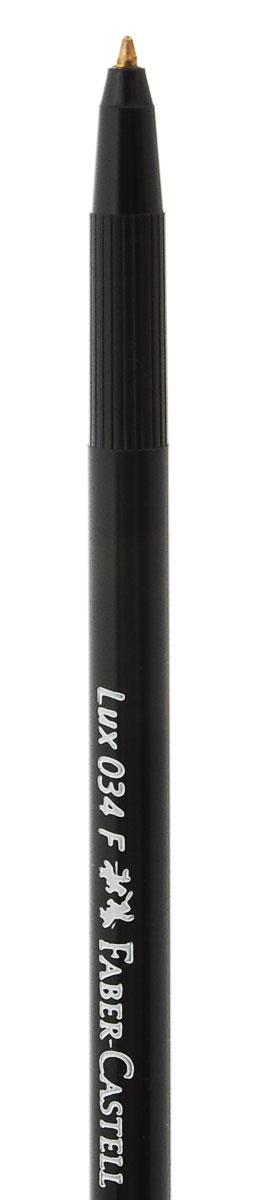 Шариковая ручка Faber-Castell 034-F станет незаменимым атрибутом учебы или работы. Корпус ручки и колпачок выполнены из пластика черного цвета. Высококачественные черные чернила позволяют добиться идеальной плавности письма.Ручка оснащена клип-зажимом для удобной фиксации на бумаге или одежде.В комплект входят 4 ручки с черными чернилами.