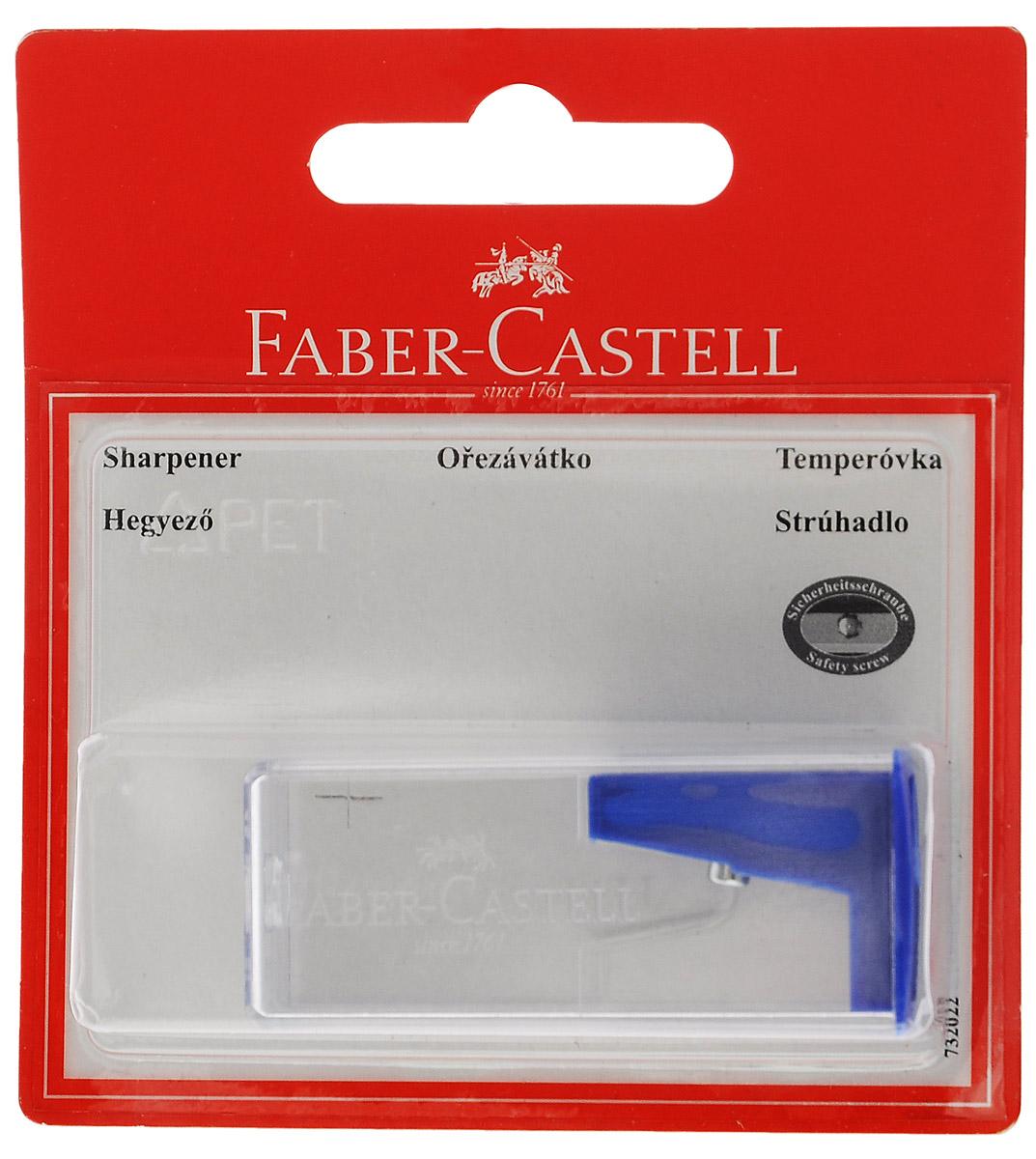Faber-CastellТочилка с контейнером цвет синий Faber-Castell