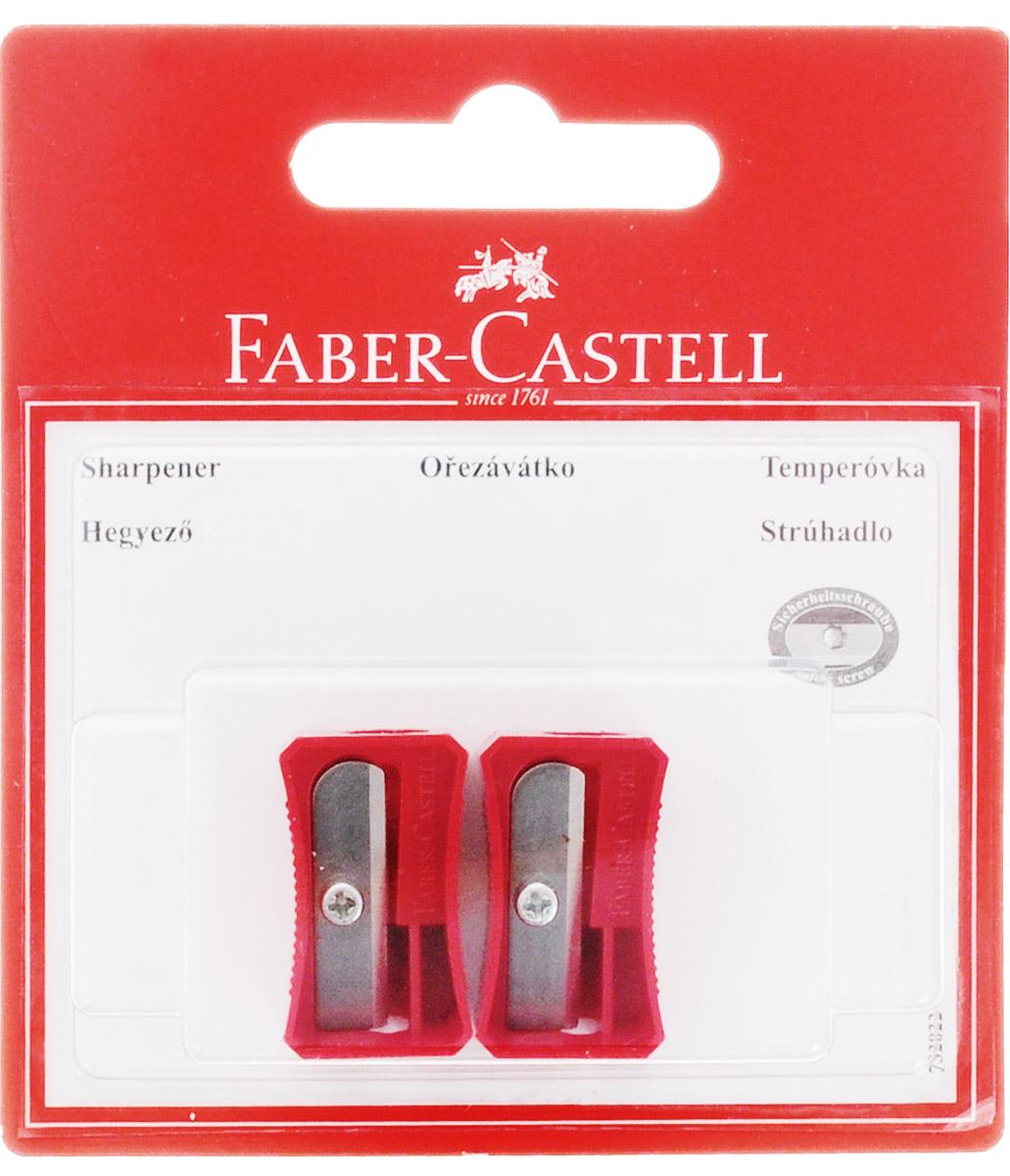 Набор точилок Faber-Castell предназначен для затачивания классических простых и цветных карандашей. В наборе две точилки из прочного пластика с рифленой областью захвата. Острые стальные лезвия обеспечивают высококачественную и точную заточку деревянных карандашей.