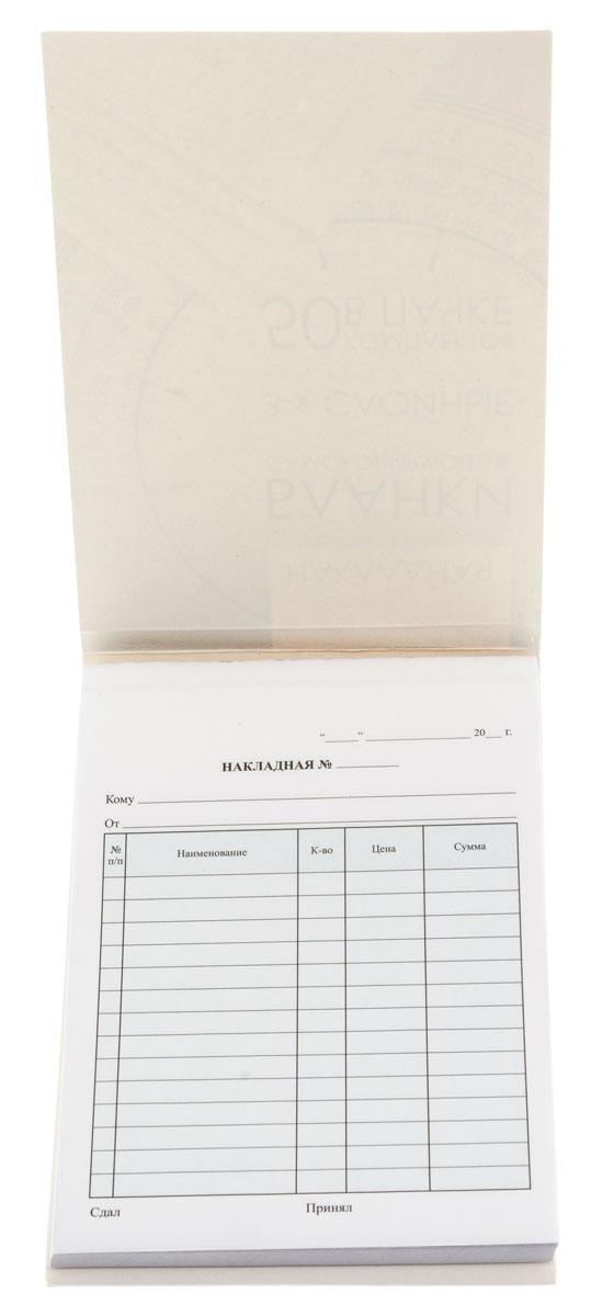 Бланк бухгалтерский самокопирующийся Proff позволяет автоматически получить копию документа при заполнении оригинала.Конструкция обложки позволяет прокладывать бланки, чтобы даже при сильном нажиме надписи отпечатывались только на заданном числе бланков.В упаковке 50 трехслойных бланков.