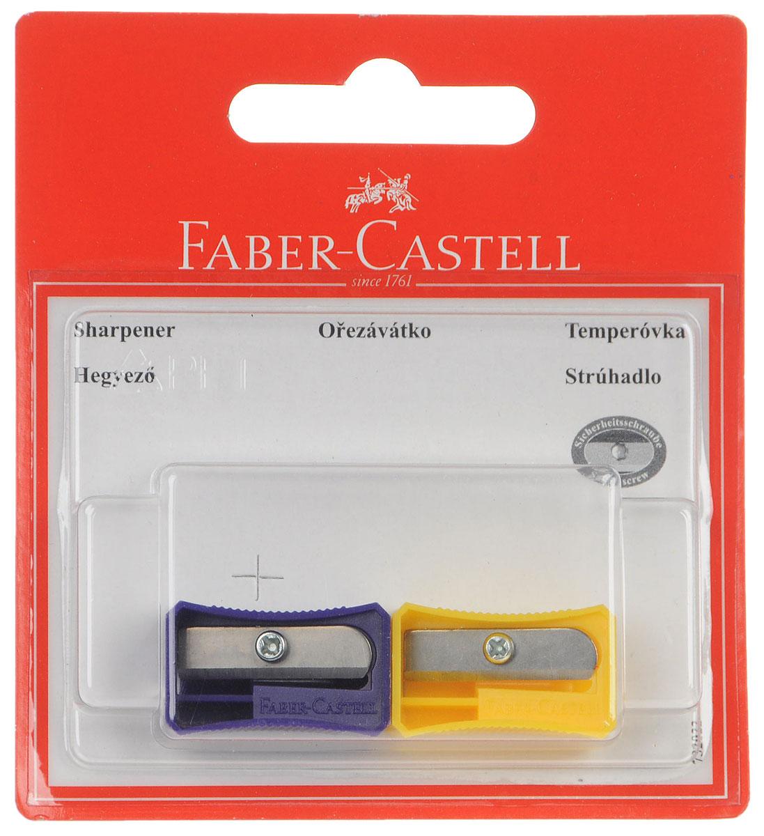 Точилка Faber-Castell предназначена для затачивания классических простых и цветных карандашей.В наборе две точилки из прочного пластика зеленого и розового цветов с рифленой областью захвата. Острые лезвия обеспечивают высококачественную и точную заточку деревянных карандашей.