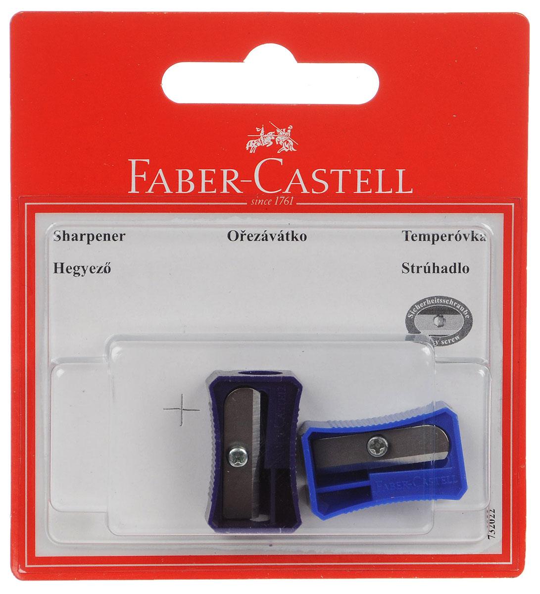 Точилка Faber-Castell предназначена для затачивания классических простых и цветных карандашей.В наборе две точилки из прочного пластика синего и фиолетового цветов с рифленой областью захвата. Острые лезвия обеспечивают высококачественную и точную заточку деревянных карандашей.