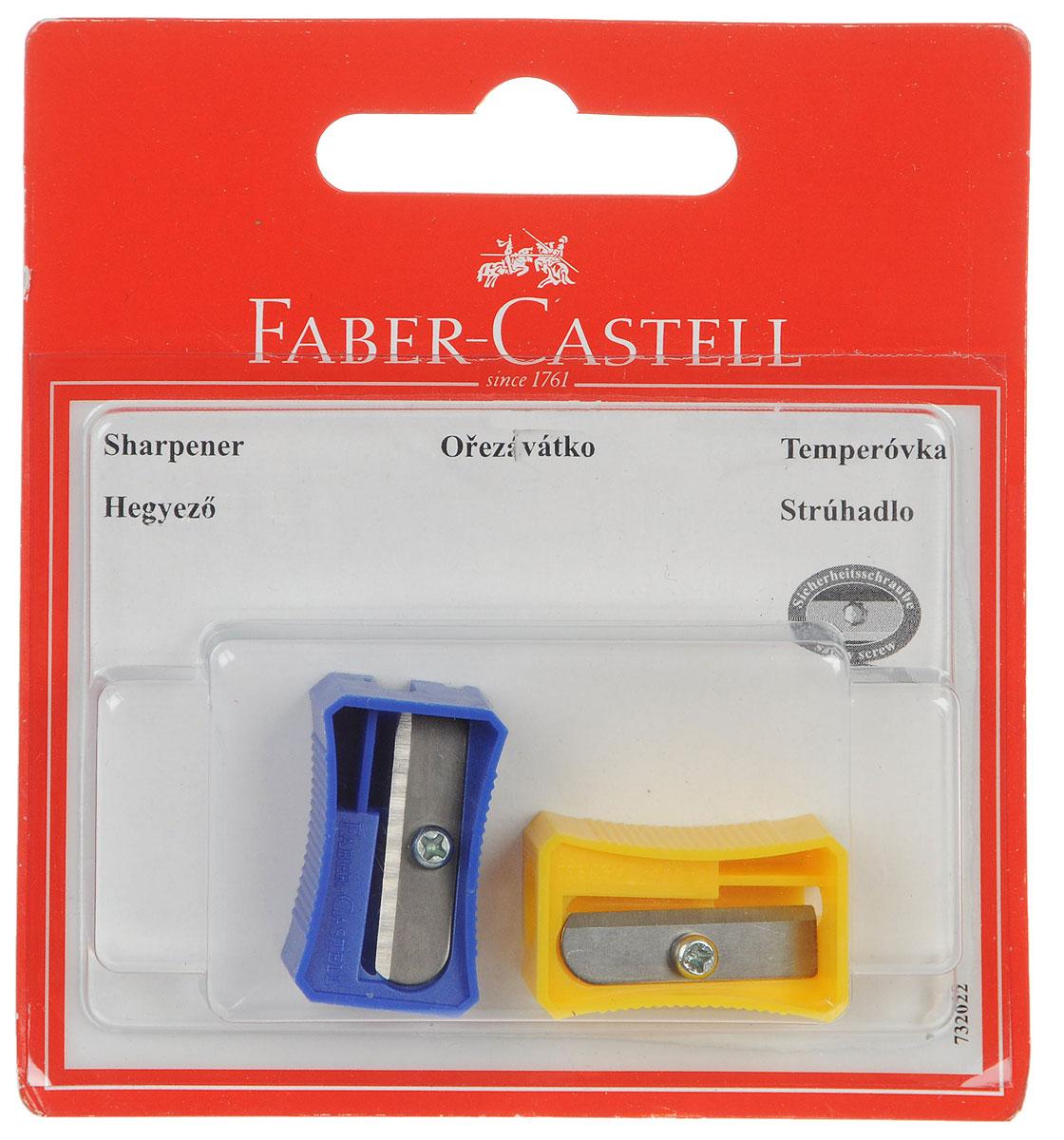Точилка Faber-Castell предназначена для затачивания классических простых и цветных карандашей.В наборе две точилки из прочного пластика синего и желтого цветов с рифленой областью захвата. Острые лезвия обеспечивают высококачественную и точную заточку деревянных карандашей.