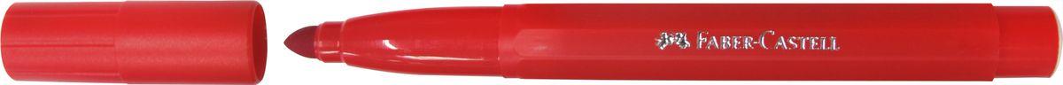 Фломастеры Faber-Castell помогут маленькому художнику раскрыть свой творческий потенциал, рисовать и раскрашивать яркие картинки, развивая воображение, мелкую моторику и цветовосприятие. В наборе Faber-Castell Jumbo 12 разноцветных фломастеров. Корпусы выполнены из пластика. Чернила на водной основе окрашены с использованием пищевых красителей, благодаря чему они полностью безопасны для ребенка и имеют яркие, насыщенные цвета. Если маленький художник запачкался - не беда, ведь фломастеры отстирываются с большинства тканей. Вентилируемый колпачок надолго сохранит яркость цветов.Не рекомендуется детям до 3-х лет.
