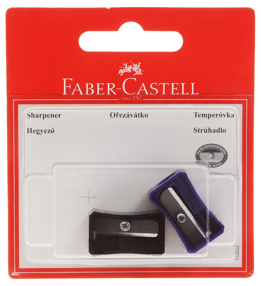 Точилка Faber-Castell предназначена для затачивания классических простых и цветных карандашей.В наборе две точилки из пластика черного и фиолетового цветов с рифленой областью захвата. Острые лезвия обеспечивают высококачественную и точную заточку деревянных карандашей.
