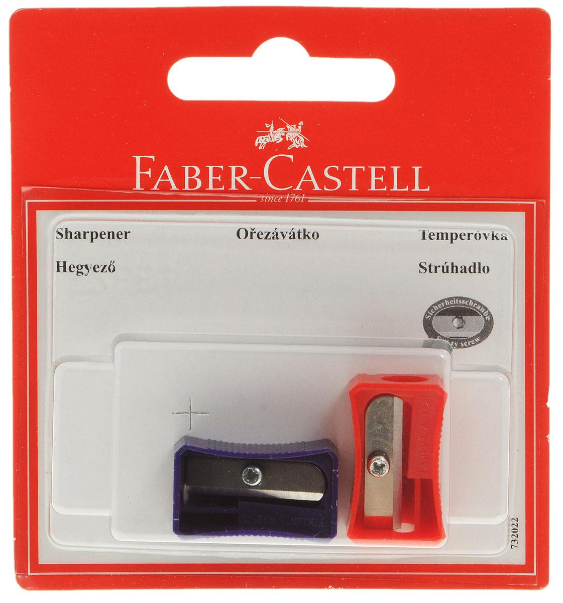 Точилка Faber-Castell предназначена для затачивания классических простых и цветных карандашей.В наборе две точилки из пластика красного и фиолетового цветов с рифленой областью захвата. Острые лезвия обеспечивают высококачественную и точную заточку деревянных карандашей.