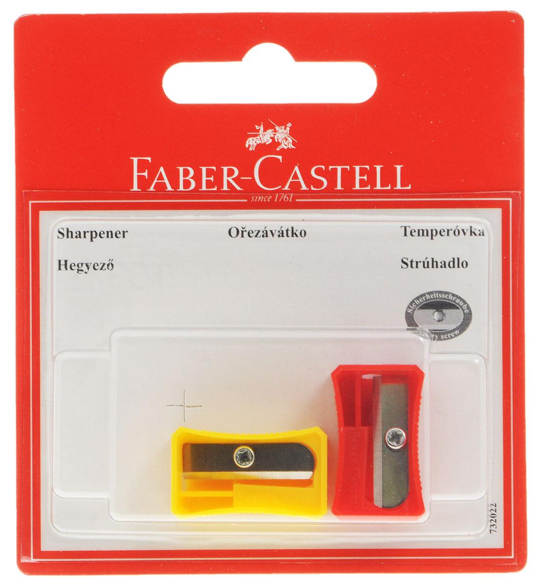 Точилка Faber-Castell предназначена для затачивания классических простых и цветных карандашей.В наборе две точилки из прочного пластика красного и желтого цветов с рифленой областью захвата. Острые лезвия обеспечивают высококачественную и точную заточку деревянных карандашей.