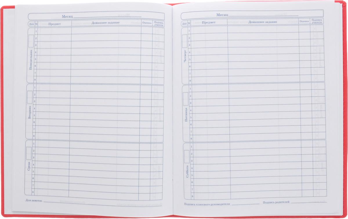Школьный дневник Апплика Цветочный орнамент - 2 на резинке понравится любому школьнику. Обложка выполнена из высококачественной искусственной кожи, что придает ему опрятный и строгий внешний вид. Дневник имеет сшитый внутренний блок, состоящий из 48 листов белой бумаги с линовкой синего цвета. Первая страница дневника представляет собой анкету для личных данных владельца, также на ней находятся телефоны экстренной помощи. На следующих страницах находятся гимн Российской Федерации, список преподавателей, расписание внеклассных и внешкольных занятий, расписание уроков по четвертям, расписание факультативных занятий, заметки классного руководителя и учителей. На последних страницах дневника имеются сведения о заданиях на каникулы, список литературы для чтения, сведения об успеваемости и поведении ребенка за учебный год, список одноклассников и справочный материал по различным предметам.Дневник - это первый ежедневник вашего ребенка. Он поможет ему не забыть свои задания, а вы всегда сможете проконтролировать его успеваемость.