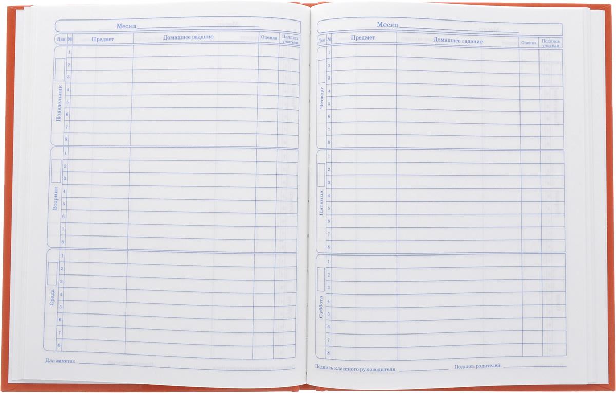Школьный дневник Апплика поможет вашему ребенку не забыть свои задания, а вы всегда сможете проконтролировать его успеваемость.Внутренний блок дневника состоит из 40 листов белой бумаги с линовкой синего цвета. Обложка выполнена из плотного картона.В структуру дневника входят все необходимые разделы: информация о личных данных ученика, школе и педагогах, расписание факультативов и занятий по четвертям. Дневник содержит номера телефонов экстренной помощи и гимн РФ. В конце дневника имеются сведения об успеваемости за год.Дневник станет надежным помощником ребенка в получении новых знаний и принесет радость своему хозяину в учебные будни.