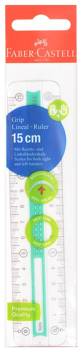 Линейка Grip на 15 см от немецкой компании Faber-Castell настолько прочная и удобная, что прекрасно подойдет как для школьного технического черчения, так и для более профессиональных измерительных или чертёжных работ. Изделие выполнено из качественного прозрачного пластика и имеет закругленные углы.  Линейка прекрасно подходит как для левшей, так и для правшей благодаря наличию двух шкал с делениями (обычной и обратной).