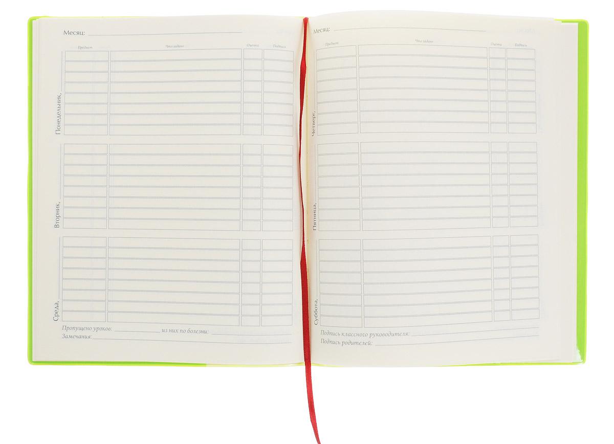 Школьный дневник Альт Приколы-21 - первый ежедневник вашего ребенка. Он поможет ему не забыть свои задания, а вы всегда сможете проконтролировать его успеваемость.Внутренний блок дневника состоит из 48 листов белой бумаги. Внутренний блок дневника прошит и имеет ляссе. Дневник поставляется в обложке, что позволит сохранить изделие в аккуратном состоянии на протяжении всего времени использования.Первая страница дневника представляет собой анкету для заполнения администрации школы, на следующих страницах находятся расписание факультативных занятий и расписание уроков. В конце дневника имеются сведения об успеваемости и поведении ребенка за учебный год.Дневник станет надежным помощником ребенка в получении новых знаний и принесет радость своему хозяину в учебные будни.Дневник поставляется в папке на липучке.