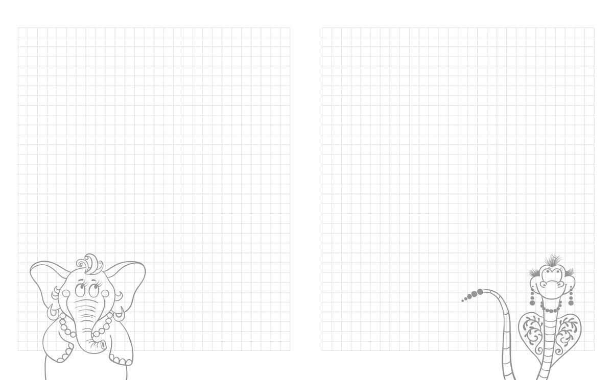 Общая тетрадь с дизайнерской обложкой и цветным внутренним блоком.