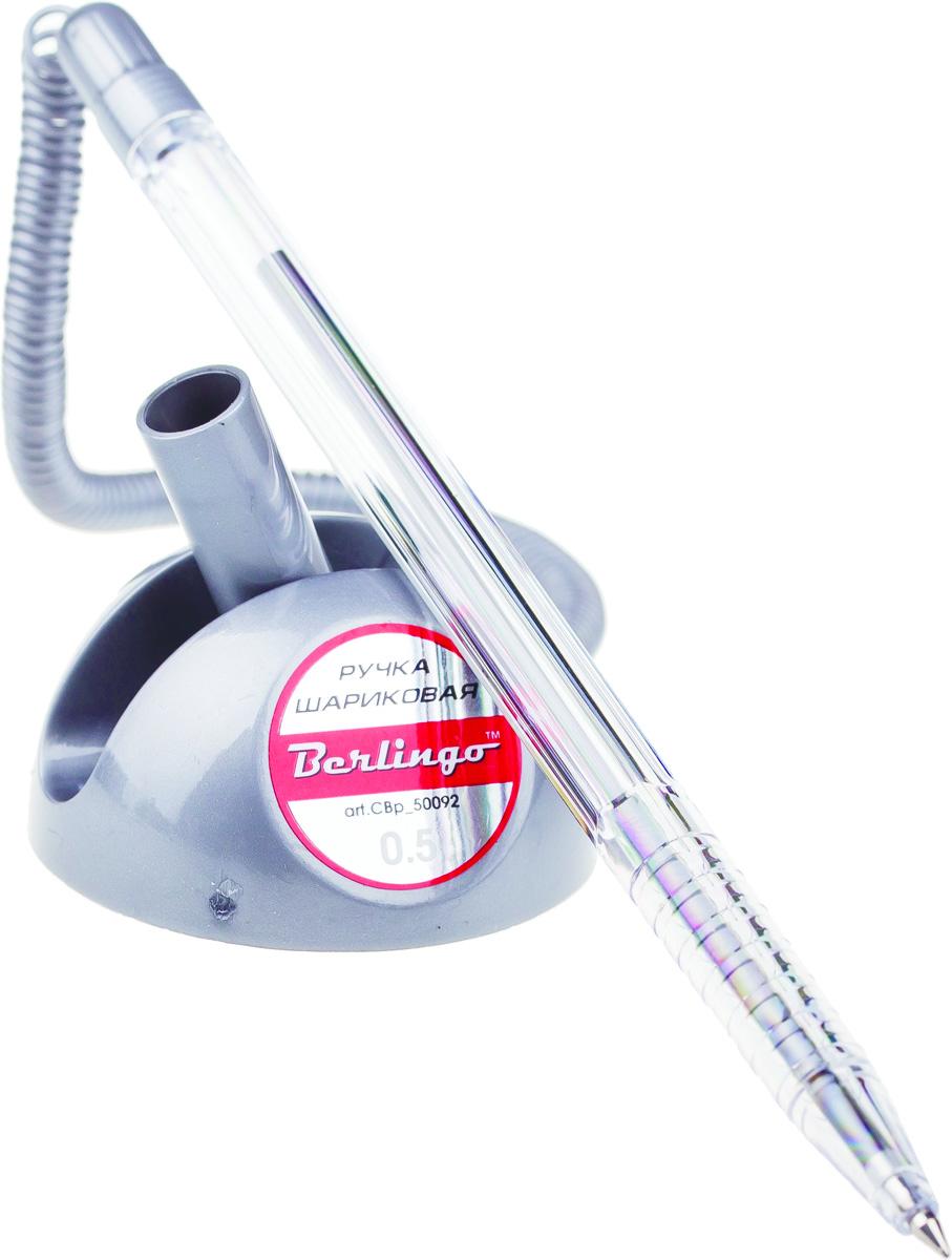 Настольная шариковая ручка Berlingo с пружинкой расположена на подставке с регулируемым углом наклона для более удобного использования. Подставка ручки легко фиксируется на любой ровной поверхности с помощью клейкого основания. Диаметр пишущего узла 0,5 мм.