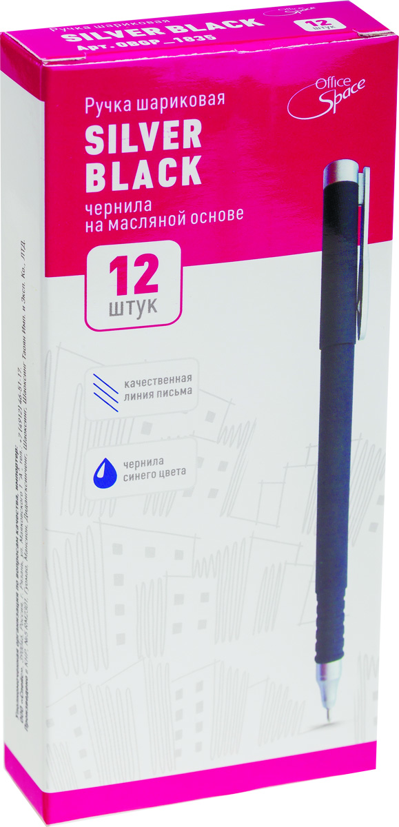 Набор шариковых ручек OfficeSpace Siver Black состоит из 12 штук. Корпус ручки выполнен из непрозрачного пластика черного цвета. Вся поверхность ручки имеет антискользящее покрытие. Пишущий узел - 0,5 мм. Чернила изготовлены на масляной основе. Цвет чернил - синий.